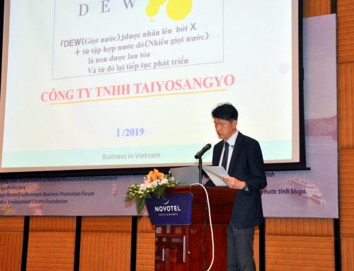 Hội thảo kỹ thuật về môi trường nước